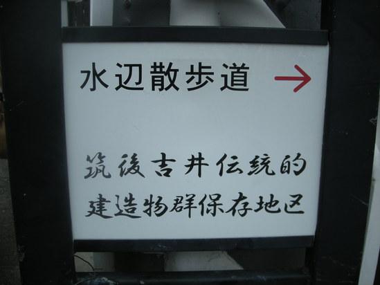 吉井町探訪_f0231061_13253223.jpg