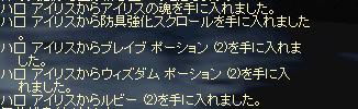 c0020762_0404990.jpg