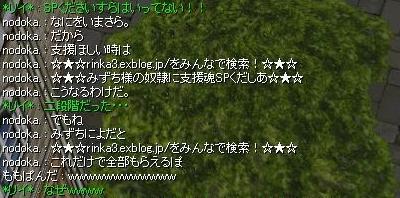 c0146263_14402633.jpg