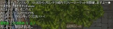 c0146263_14404538.jpg