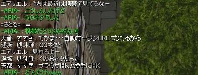 c0146263_1443612.jpg