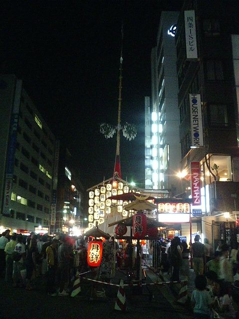 今年も京都はコンチキチン♪_c0127476_23305253.jpg