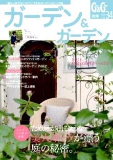 b0114377_1517367.jpg