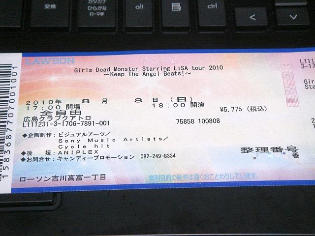 b0048879_1924184.jpg