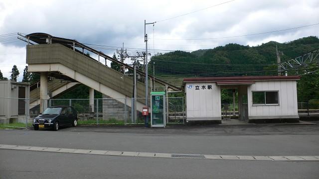 JR立木駅 (山陰線) : Susumu の...