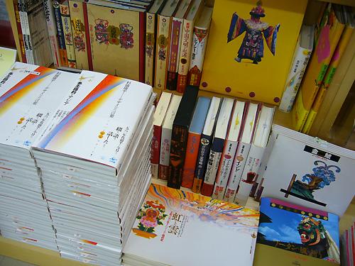 今週末のイベントで先行販売:杉浦康平『多主語的なアジア』工作舎_a0018105_1842779.jpg