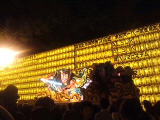 祭!!!_a0139911_14424330.jpg