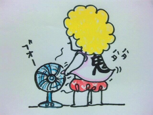 ふぅ〜 暑い暑い♪ _f0115311_1233297.jpg