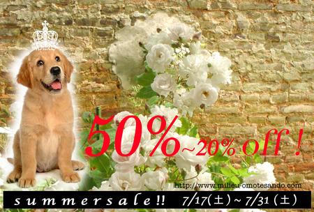 セール!!_d0060413_1825271.jpg
