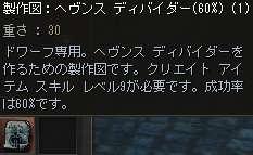 量産鈍器出ないかな~_b0062614_1373258.jpg