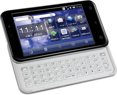 東芝の携帯電話T-01Bがかっこいいぞさつ人事件_a0033524_22393052.jpg