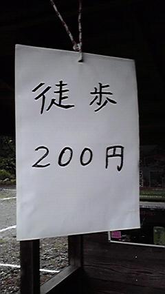 b0038425_1983953.jpg