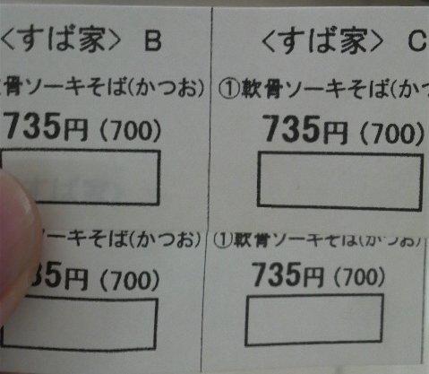 b0054936_2344129.jpg