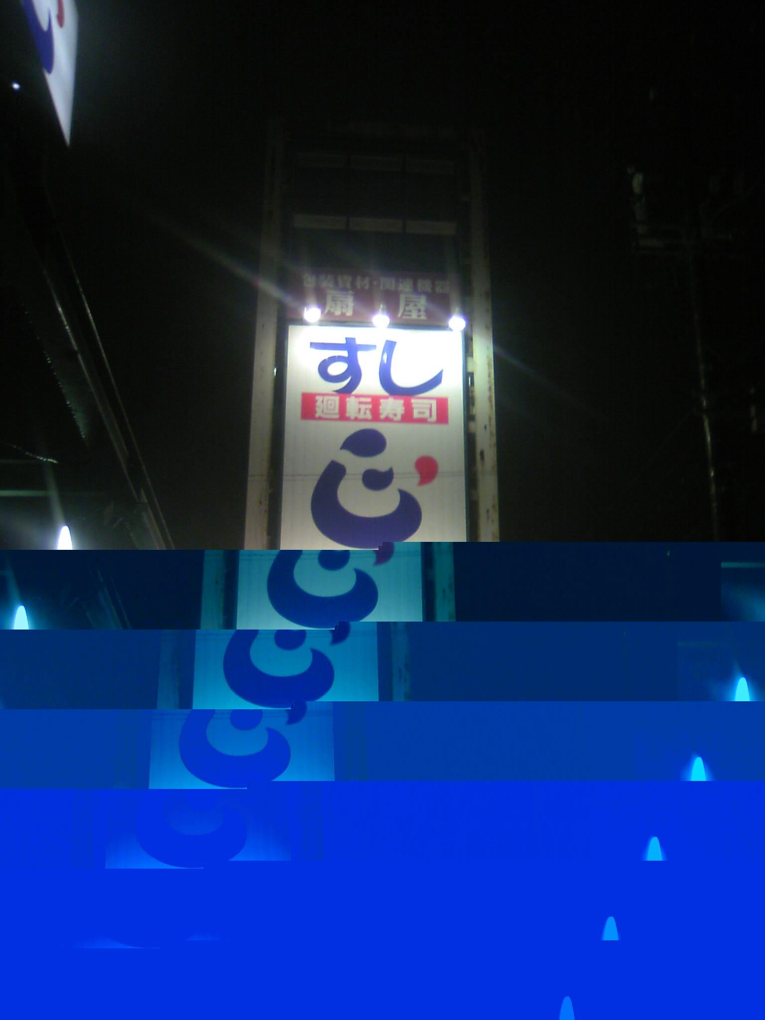 c0188540_1904345.jpg