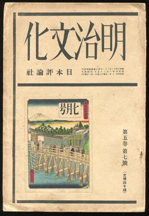 b0081843_19461910.jpg