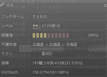 f0112549_1952299.jpg