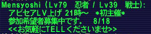 b0003550_23243961.jpg