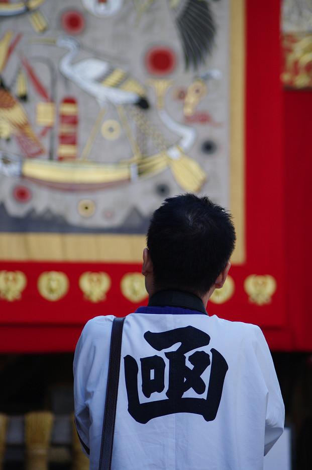 祇園祭 山鉾巡行 ~出発~_f0152550_21253534.jpg