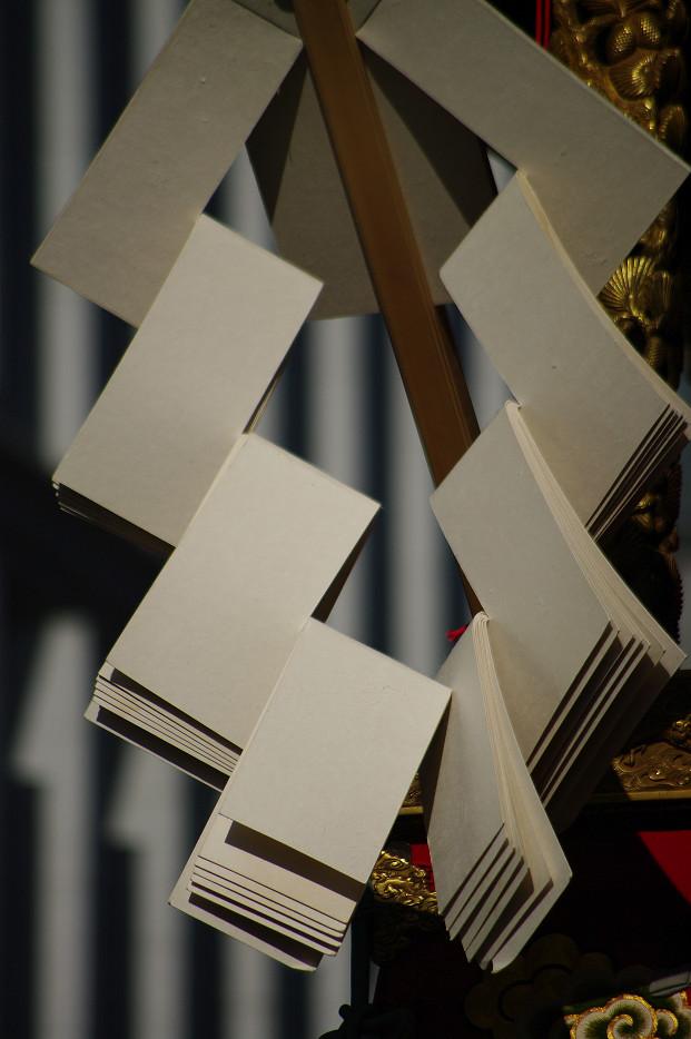 祇園祭 山鉾巡行 ~出発~_f0152550_21263639.jpg