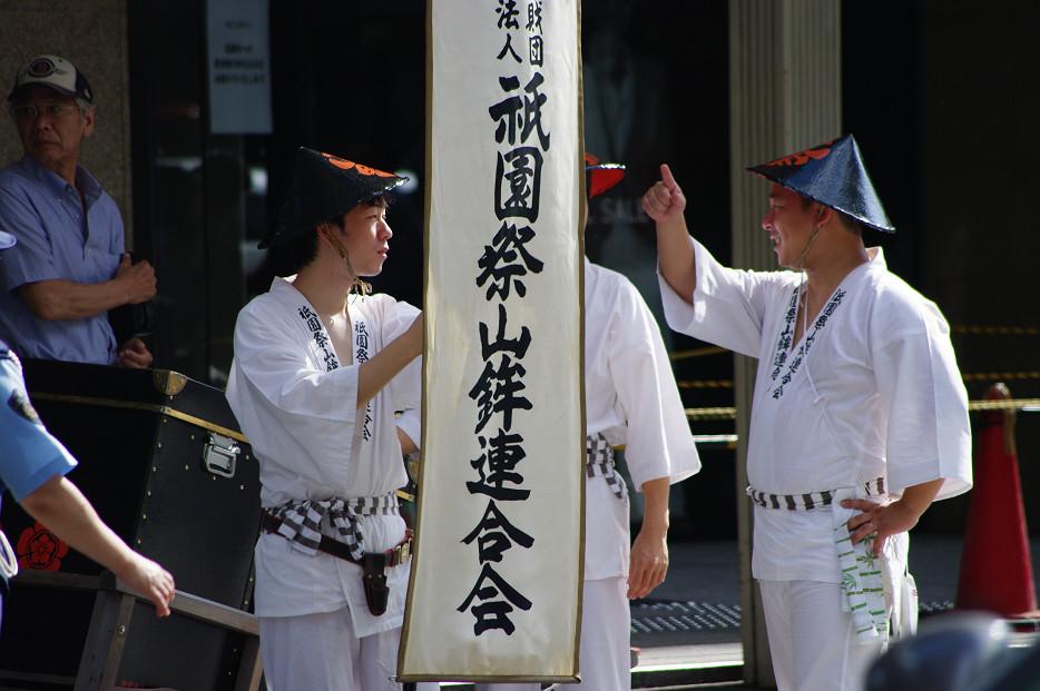 祇園祭 山鉾巡行 ~出発~_f0152550_21274730.jpg