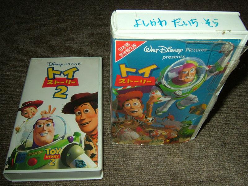 ToyStory_c0110051_17184443.jpg