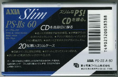 AXIA PS-Ⅱs_f0232256_18551084.jpg