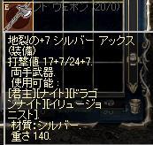 c0020762_0293869.jpg