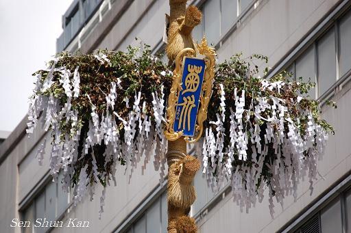 祇園祭 山鉾巡行_a0164068_23361236.jpg
