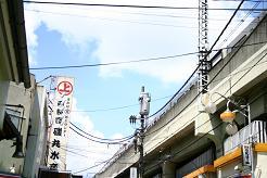 風街ろまん いい匂い 97  「猛暑モテキ幻想のテーマ」_c0121570_19212677.jpg