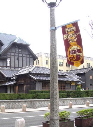 小倉への旅_f0176370_617577.jpg