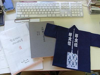 中村好文さんの家具塾終了・銀賞受賞_f0088873_0302939.jpg