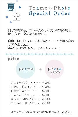 b0074486_015998.jpg