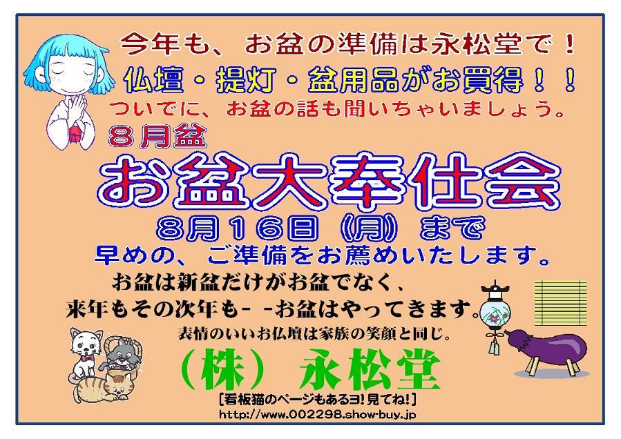 b0151490_16583967.jpg