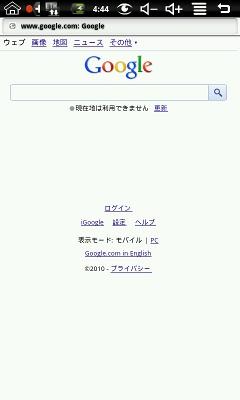 b0098997_6363215.jpg