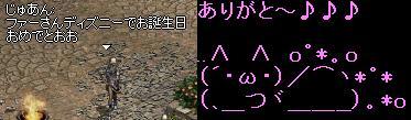 f0072010_119513.jpg