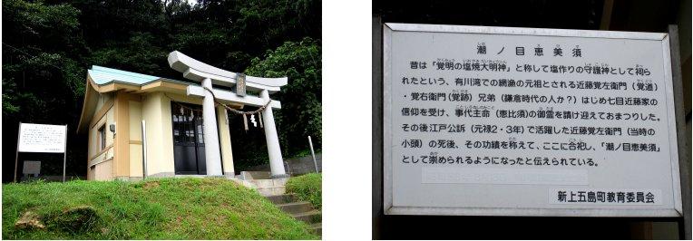 五島・対馬・壱岐編(12):頭ヶ島教会(09.9)_c0051620_9373291.jpg
