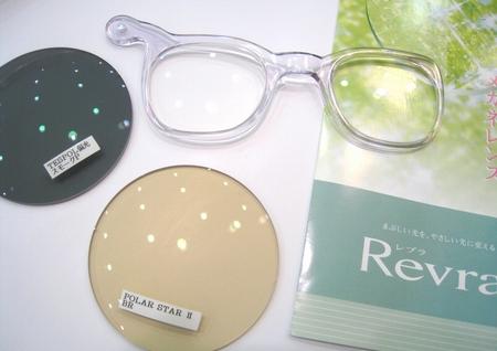 「眼精疲労」軽減レンズ Revra(レブラ) by 甲府、塩山店_f0076925_1426527.jpg