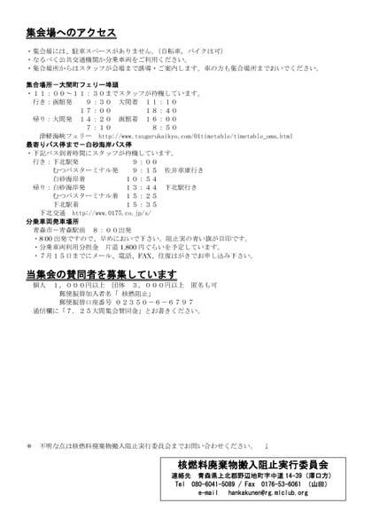 b0190831_1583791.jpg