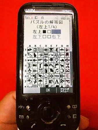 f0112434_22534974.jpg