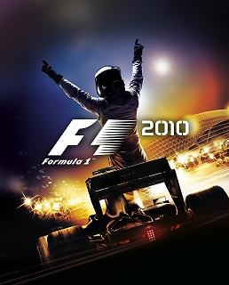 PlayStation®3版およびXbox360版『F1 2010™』の発売日がついに決定_e0025035_10543141.jpg