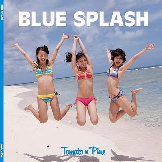 """アイドルユニット\""""Tomato n\' Pine \""""が、PUFFYの「渚にまつわるエトセトラ」をカバー!_e0025035_1121044.jpg"""