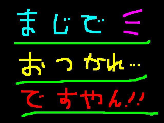 f0056935_19505092.jpg