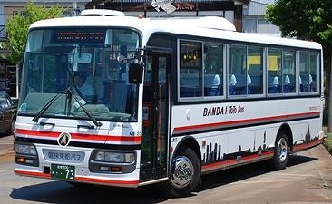 磐梯東都バスにて_e0030537_2371315.jpg