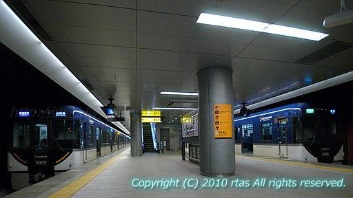b0029540_20452047.jpg