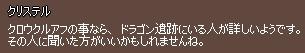 f0191443_2145242.jpg
