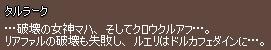 f0191443_21455744.jpg