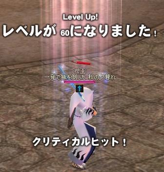 f0191443_2147726.jpg