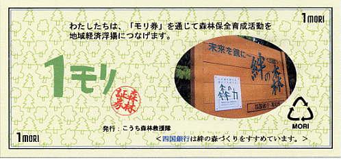 f0126949_712455.jpg