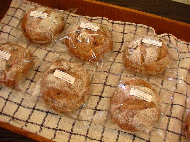 おいしいパン。_e0060555_1957199.jpg