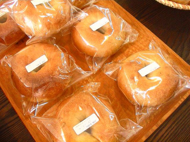 おいしいパン。_e0060555_1958268.jpg